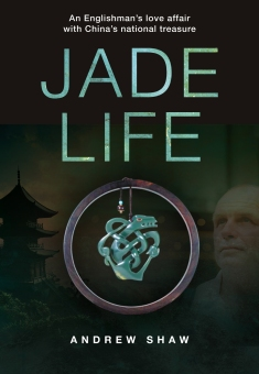 Jade-Life_Cover_03.1